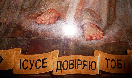 peregrynacja-ukraina